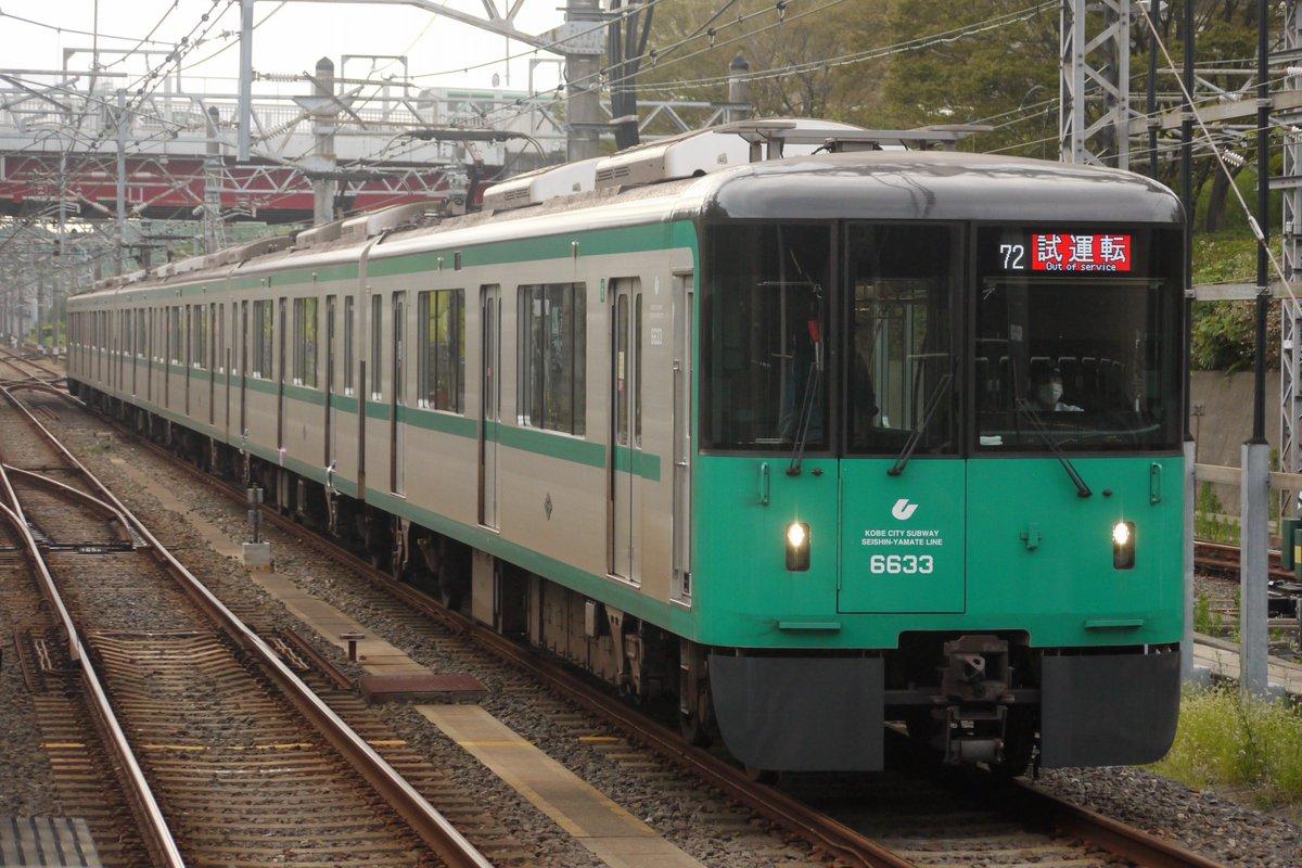 test ツイッターメディア - 2021/7/27  運番72 VVVF関連試運転 神戸市営地下鉄6133F  浜側の数箇所からケーブルが出ていました。 https://t.co/LVs71OcV1H
