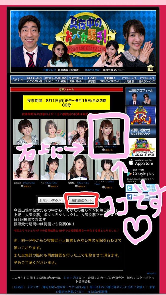 http://pbs.twimg.com/media/E7wUiNbVkAAY97P.jpg