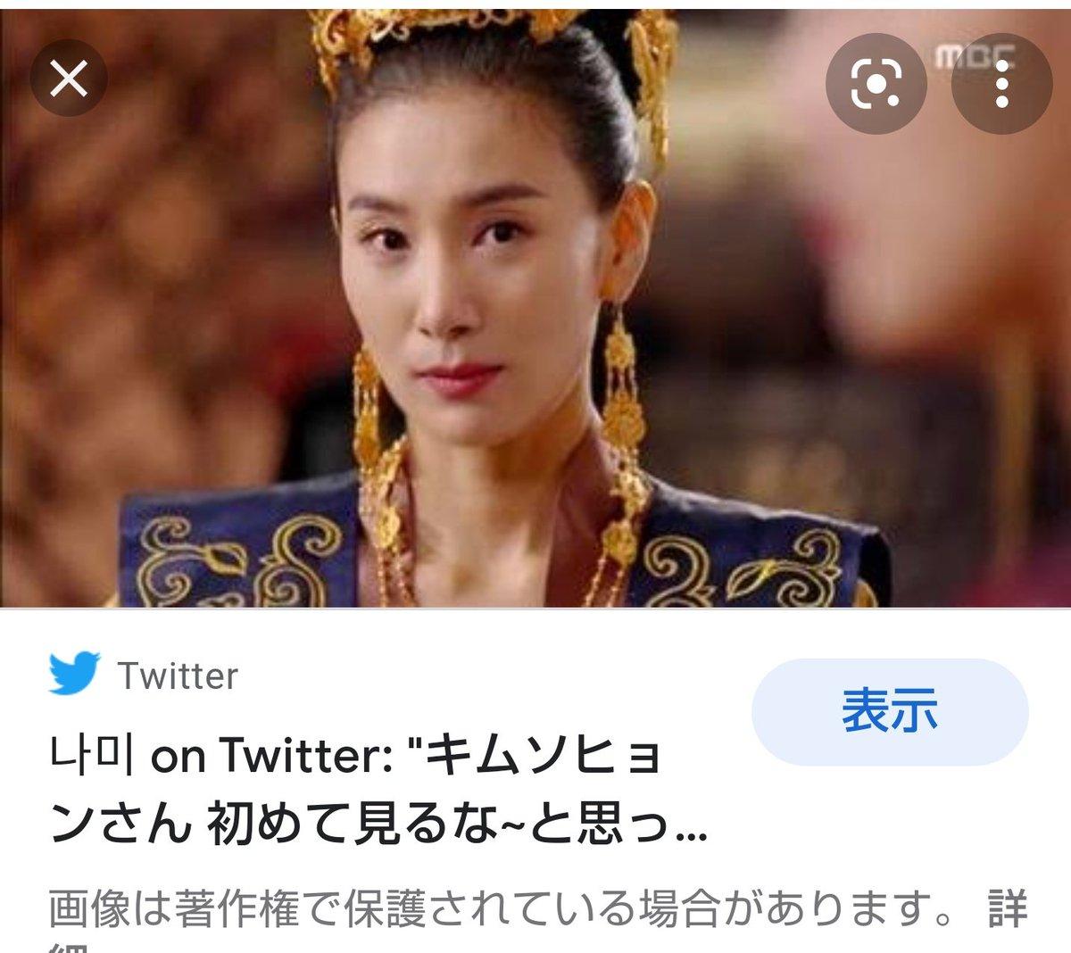 test ツイッターメディア - @maa95731814 いろんな役やってるのもすごい💖 韓国の人キレイな人多い💖 奇皇后に出てたキムソヒョンもキレイ💖 https://t.co/kgVkX72qEL