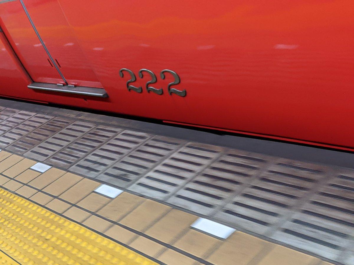 test ツイッターメディア - 鶴舞線に乗るたびにこの車番見かけるんですけど新しいフリーメイソンですか https://t.co/OzBy5uTCbn
