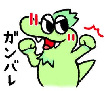 test ツイッターメディア - 熱海市のために活動する、株式会社Dct代表取締役、島田晴香さん(@shimada_hrk1216)を応援しています!  自分に何が出来るだろうか、と思いましたが、今、自分に出来るのは絵を描くことくらいなので……  島田さん、支援活動にイラストが必要なら描きますよ!  ©️yori-pai  #島田晴香 https://t.co/XHu7knuzqE