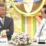 210822-08 8月22日タモリさん みのもんたさん誕生日おめでとう