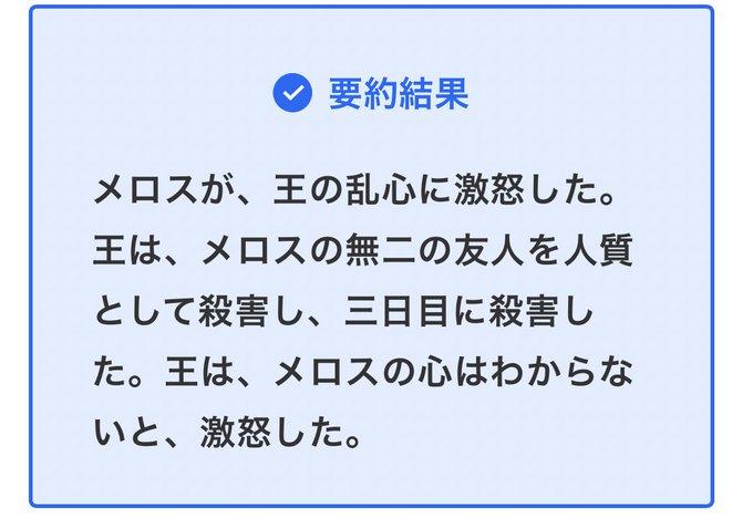 MitamaSakumaruさんのツイート画像