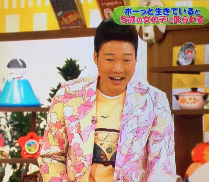 test ツイッターメディア - 7/19(金)O.A. NHK総合 『チコちゃんに叱られる!』  ・ピンクベースの花柄ジャケット ・車(バス?)のワンポイントTシャツ (イタリアブランド BOB) https://t.co/1cxc8GdxTK  ・白いパンツ  #みやぞん https://t.co/IfP8QO1m9E