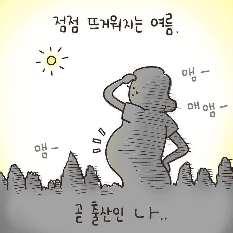 대한민국정부<br/>SNS
