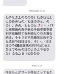 村本大輔(ウーマンラッシュアワー)