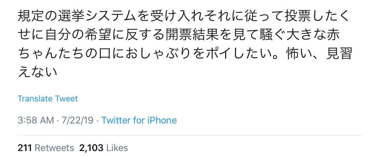 濱松明日香 コイツ ミスコン最速炎上 おしゃぶり 宣戦布告に関連した画像-03