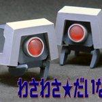 http://pbs.twimg.com/media/EAVsbzuUcAAcwj0.jpg:thumb