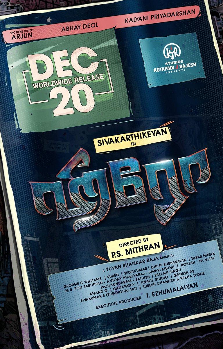 Unleashing #Hero on Dec20th 🔥🔥🔥 @Siva_Kartikeyan @akarjunofficial @AbhayDeol @kalyanipriyan @thisisysr @george_dop @AntonyLRuben @kjr_studios @InfinitMaze @Pallavi_offl @dhilipaction @sivadigitalart @DoneChannel1