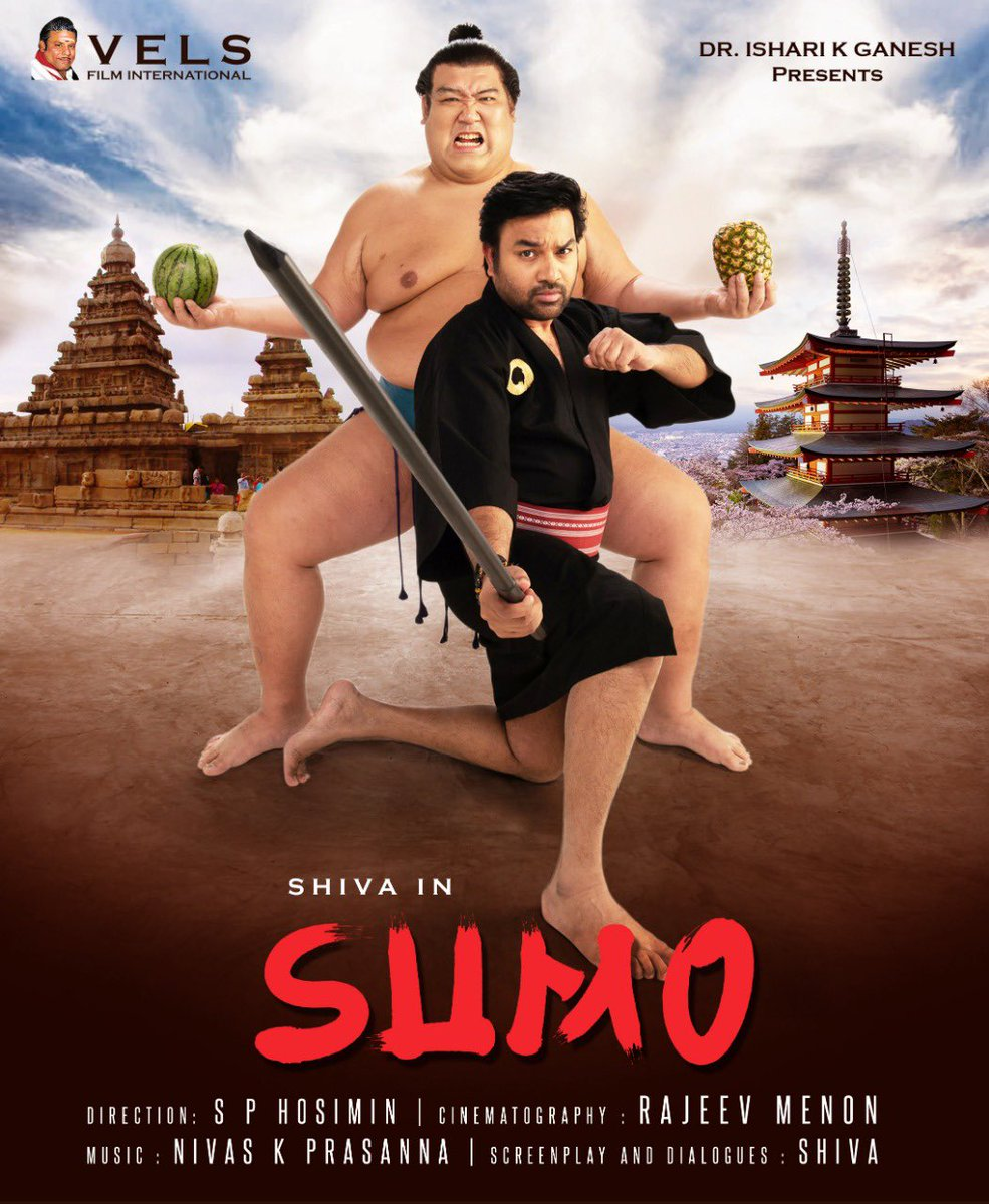 Agila Ulaga superstar @actorshiva is now in a new avatar #Sumo !   Here is the Wacky #SumoFirstLook with a Fruit Ninja Abstract 😝  Best wishes to the whole team :-)  @directorhosimin @priyaanand @VelsFilmIntl  @rajeevmenon @nivaskprasnnan @RIAZtheboss