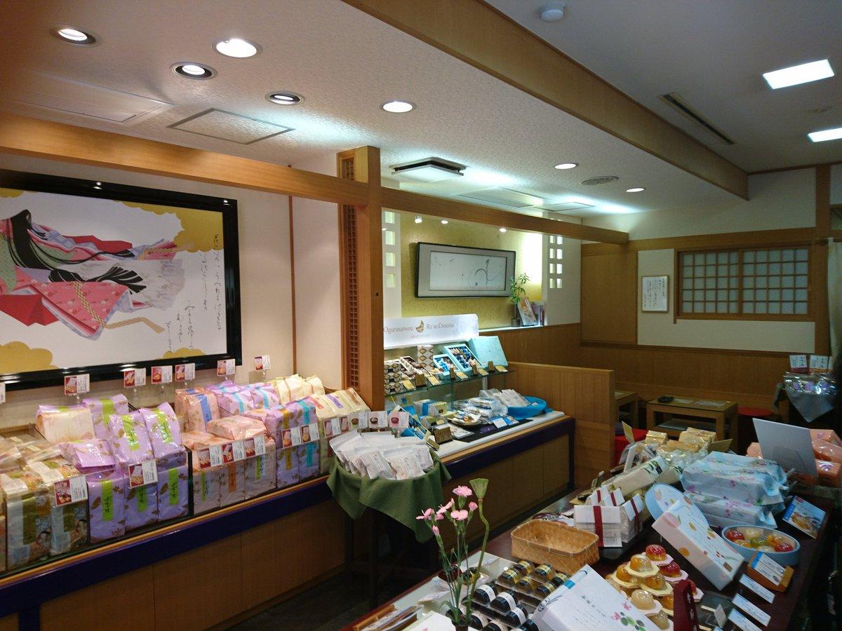 test ツイッターメディア - 小倉山荘の特売なう 風はやや強いが、晴れている京都市内 https://t.co/QudqRQ4PJa