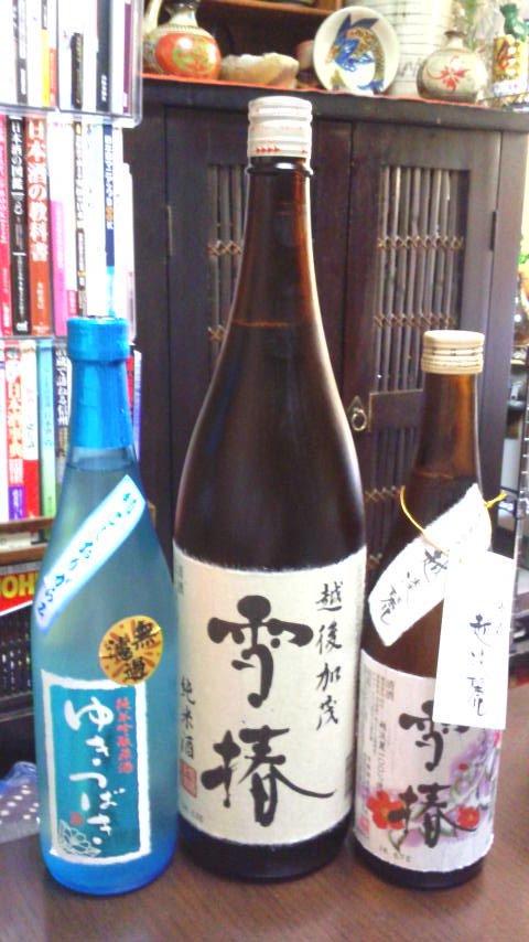 test ツイッターメディア - @aoitorinosim @jizakenomise 来週末に 実は越乃雪椿さんの蔵人の方と、新潟市内で飲む約束をしています!もうかれこれ何年かは、毎年こうして東京から新潟を行ったり来たりです♪ 蔵人の方とは友人付き合いしてるので、地産地消を楽しんでます😊 https://t.co/RqUPwtHy8b