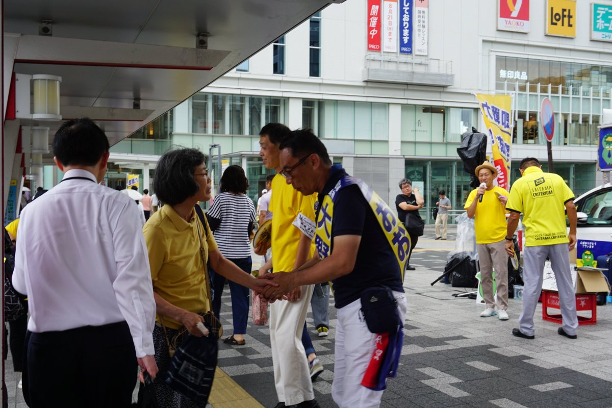 test ツイッターメディア - 握手。握手。駅にいるとたくさんの方にお会いできます。政策チラシも受け取っていただき感謝。 松崎しげるさんのような色になっています。誰が一番黒くなるか。  #埼玉県知事選挙 #埼玉県知事選 #大野もとひろ #政策で選ぶなら大野 #浦和駅 https://t.co/kiivO0DM9E