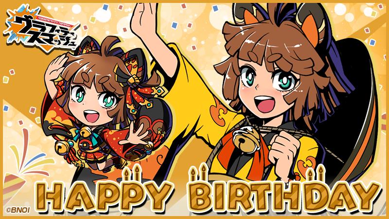 test ツイッターメディア - 本日8月17日は「ホムナ(CV:藤田 咲)」の誕生日です! みなさんでお祝いしましょう! #グラスマ #グラスマPRくん https://t.co/XiWqOrGmNZ