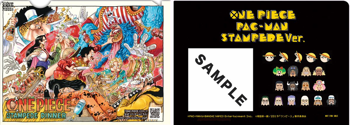 test ツイッターメディア - ニュース 劇場版『ONE PIECE STAMPEDE』入場者特典第2弾は尾田栄一郎描きおろしミニクリアファイル&「ONE PIECE パックマン」! #onepiece https://t.co/SubFk95vIp https://t.co/mwxIeoDHvY