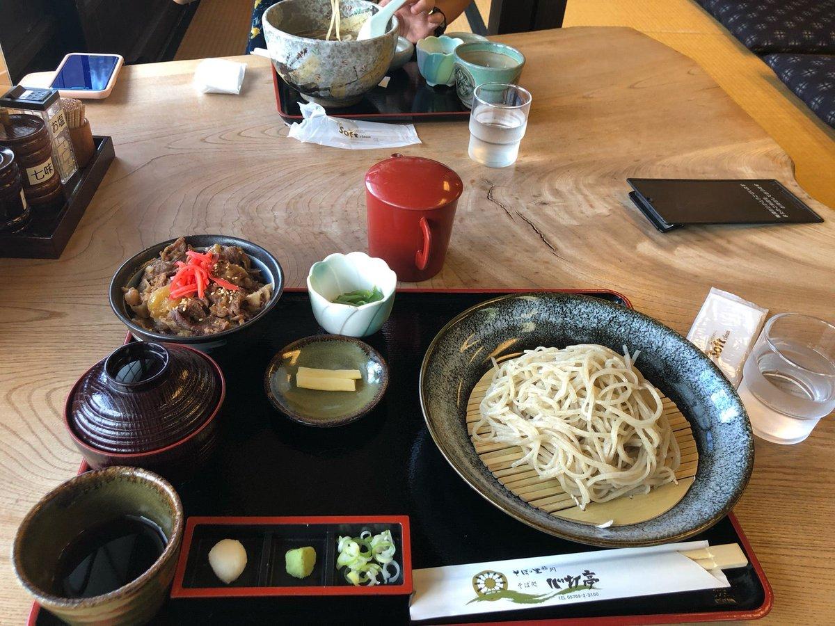 test ツイッターメディア - I'm at 荘川五連水車 そばの里 心打亭 in Takayama, Gifu https://t.co/267DgqHSKi https://t.co/a97q0ByEhk