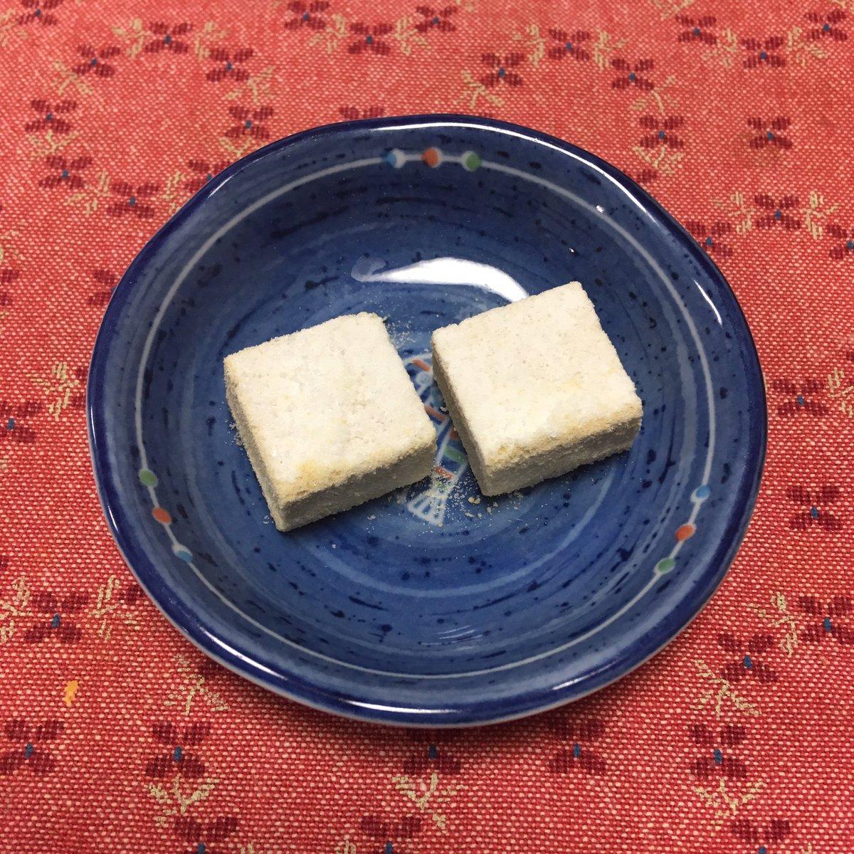test ツイッターメディア - 私が新潟で一番美味しいお菓子だと思う大和屋さんの「越乃雪」!  お土産以外に自分用に16個入りを買ってきたのだけど、ケチらずに24個入りにすればよかった…なくなっちゃう😢(注…まだ東京に帰ってきて2日目です) https://t.co/5ihzU9xnk4