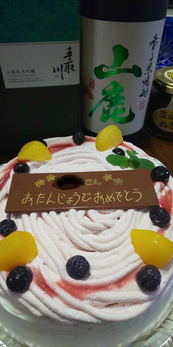 test ツイッターメディア - 台風にガクブルしていると言うのに、例年と変わらずこの日がやって来た。  ダンナの勤務先は、毎年誕生日にケーキをプレゼントしてくれる。 今年はプルーベリー? ダンナよ誕生日おめでとう。  余談 黒糖ドーナツ棒のアイスが出たと小耳に挟んで数ヶ月。 やっと見つけたのだ。 黒糖だ、黒糖味だ〜! https://t.co/DMi6l2v5zv