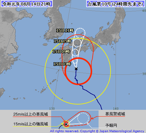test ツイッターメディア - 【2019/8/14-22:05 TBC気象台】14日午後9時現在です。大型の台風10号は、予報円がかなり小さく、進路が固まってきています。あす(15日)1日をかけ、西日本を縦断するコースがはっきり示されています。大きな都市も半日以上、暴風域に入る地域が出てきそうな状況で、かなり危険な台風です。 https://t.co/SZx19GJ2uV
