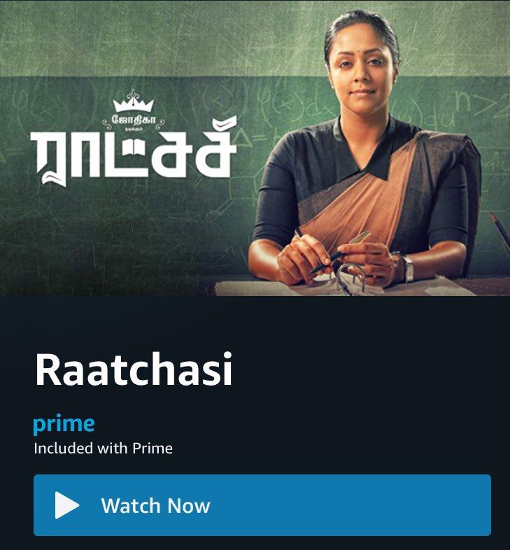 #Raatchasi now available in @PrimeVideoIN   #Jyotika @sy_gowthamraj @RSeanRoldan @gokulbenoy @philoedit #ராட்சசி