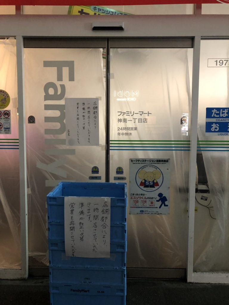 ネズミ 渋谷きたねー町 トムとジェリー 東京ディズニーランド ネーナに関連した画像-02