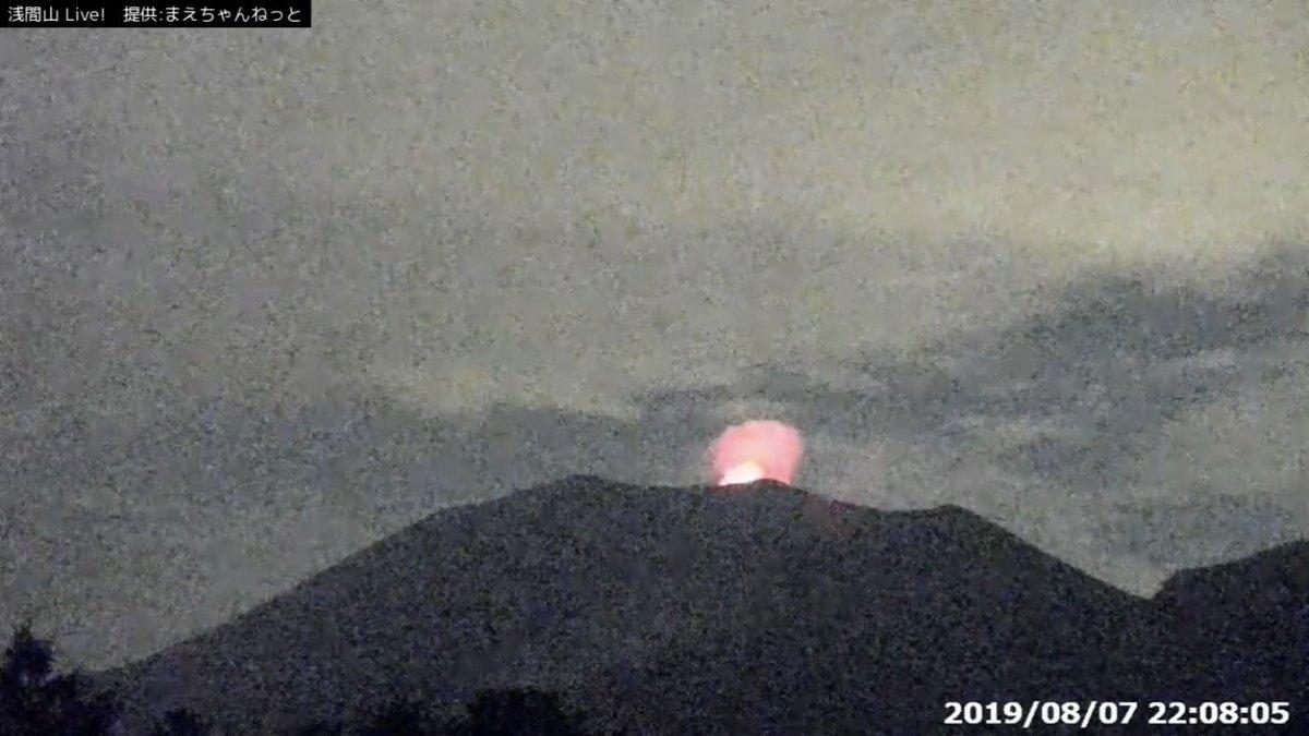 ユーチューブライブヤベエ ガッジィーラ 浅間山 噴火速報 浅間山噴火に関連した画像-04