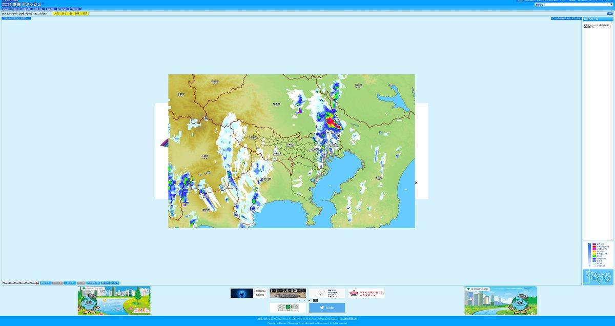 test ツイッターメディア - 東京アメッシュ、たぶんサイトのレイアウトが変わった。それによって、高解像度で観ると、地図の裏になんかはみ出してる。  気になってダウンロードしたら、こんな(2枚目)画像だったw。  たぶん、なんかの目的で昔置いてた背景画像に、サイト管理者も気づいてないんじゃ?w https://t.co/HUfC28RwyP