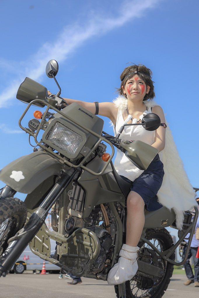 test ツイッターメディア - モロの子(バイク)  アシタカとサンがバイクで来た 「もしも、もののけ姫の世界に自衛隊がいたら」世界観がおかしなことになってしまったコスプレが話題に https://t.co/4zz3GDiePU @itm_nlab https://t.co/vDnY1bUtUu