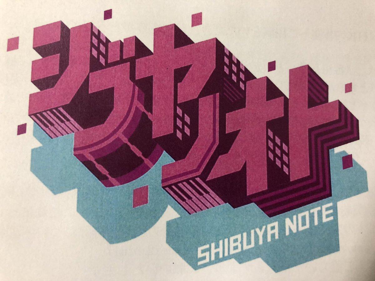 test ツイッターメディア - 今日はNHK、『シブヤノオト』に出演してまいります‼️ めちゃくちゃ楽しみ‼️  何が起こるか乞うご期待‼️  #NHK #シブヤノオト #好きか嫌いか言ってくれ #多分割れるな〜w #candk https://t.co/OwAeQ1Pu5T
