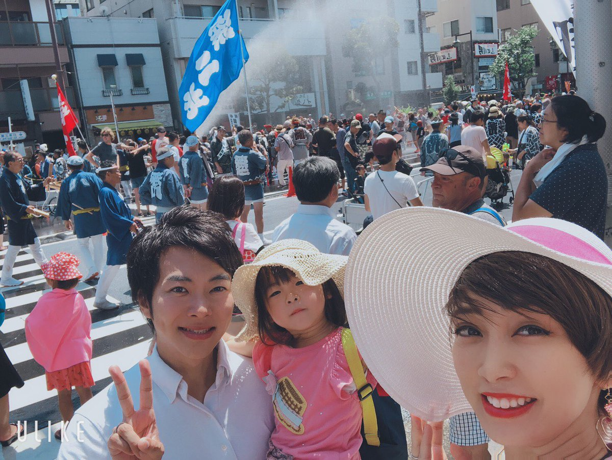 test ツイッターメディア - コミケに向かう前に、富岡八幡宮例大祭へ。今年は子供神輿の年、3年後には次女も担いで欲しいですねー。長女は今日はお友達と鎌倉にお出かけです…。 https://t.co/GCE8HOoKPi