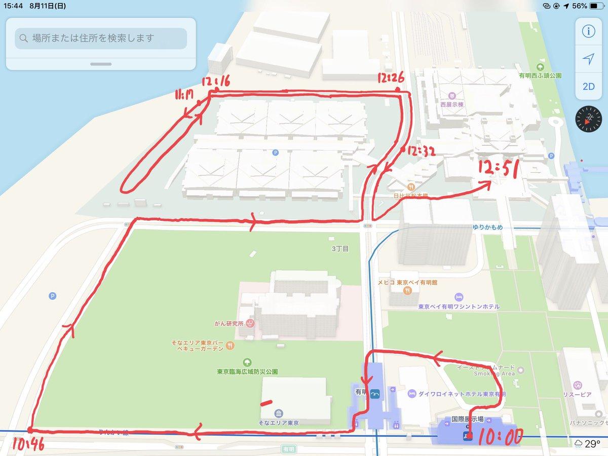 コミケスタッフ 東駐車場 数万人 東館駐車場 救急車出動に関連した画像-06