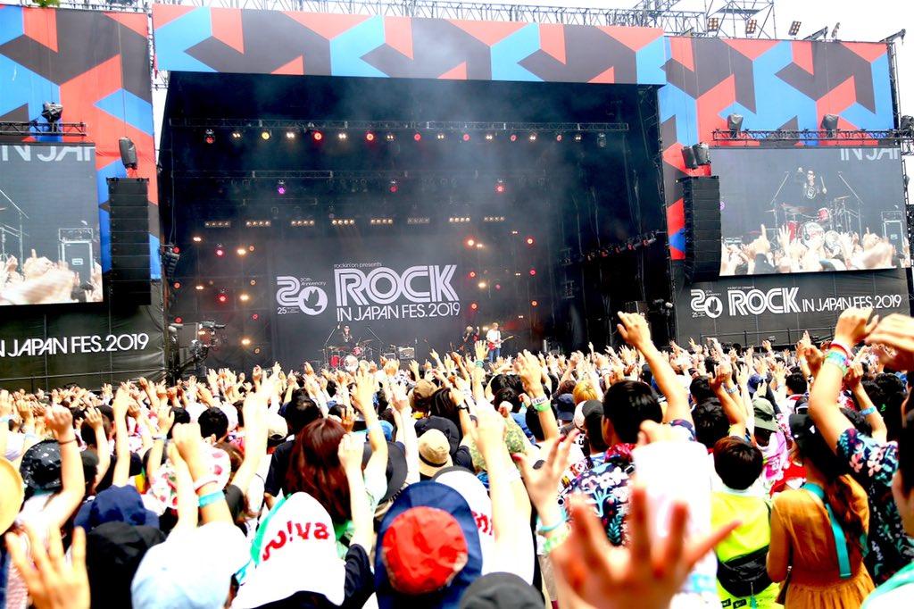 test ツイッターメディア - 国営ひたち海浜公園 rockin'on presents ROCK IN JAPAN FESTIVAL 2019!!!  令和1発目のロッキンはPARK STAGEでロックンロール! 大観衆と共に新たなワールドを切り開きました!!  20周年おめでとうございます!! これからもサイシンサイコウを更新し続けましょう!!!  #RIJF2019 https://t.co/5heP3lyczT