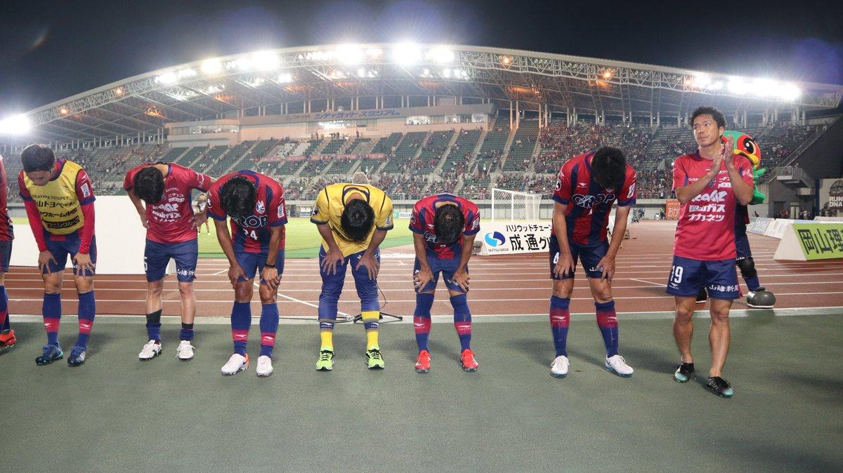 test ツイッターメディア - サッカーJ2ファジアーノ岡山は25日、ホーム・シティライトスタジアム(岡山市)で町田と対戦し、0−3で完敗。順位は10位に後退しました。 https://t.co/tEAFYuCo2e https://t.co/AFjHyseduA