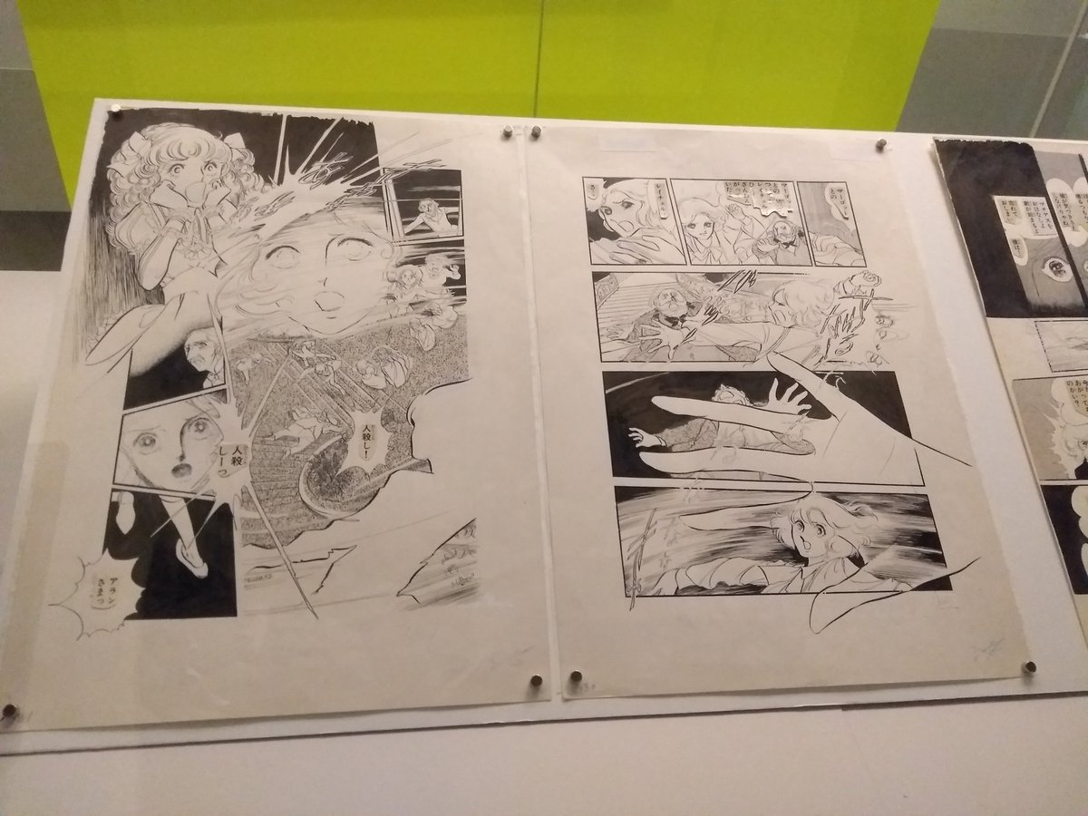 test Twitter Media - Snapshot of my visit to the Manga exhibition yesterday. Musical verticals, fascinating horror, deep perspectives, bending and breaking framing. #MangaExhibition https://t.co/HndDWvnvyp