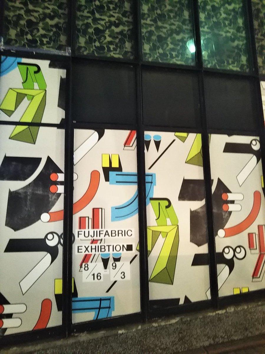 test ツイッターメディア - 昨日の土曜日は仕事のあと、夕方から根津美術館の「優しいほとけ・怖いほとけ」見に行く。やはり来迎図は良いなぁ、こんなふうにお迎えがあったらなぁなんて思う。それから渋谷に行きフジファブリック.エキシビションヘ。初VRは、すげえ!ナニコレ!でした。東急ハンズも行って歩き回った一日でした〜 https://t.co/x8VKHFdEJb