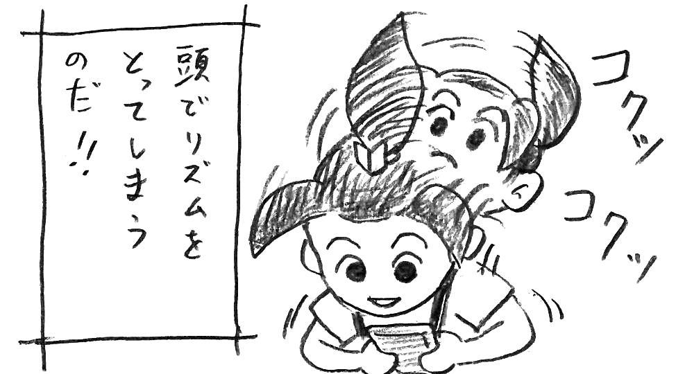 test ツイッターメディア - わかばゲーマーひよ子 第2話「元祖リズムゲー?」 ☆他のマンガはブログで! #4コマ漫画 #ゲーム https://t.co/keGpJ1MO2J