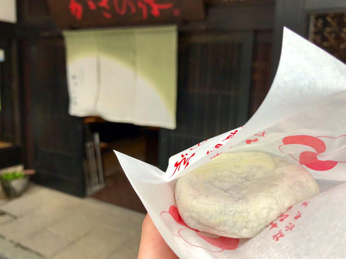 """test ツイッターメディア - 太宰府名物といえば梅ヶ枝餅。本日は老舗""""かさの家""""にて、餡のたっぷり詰まった熱々の焼きたてをいただきます。 https://t.co/NYXS2ORJPp"""