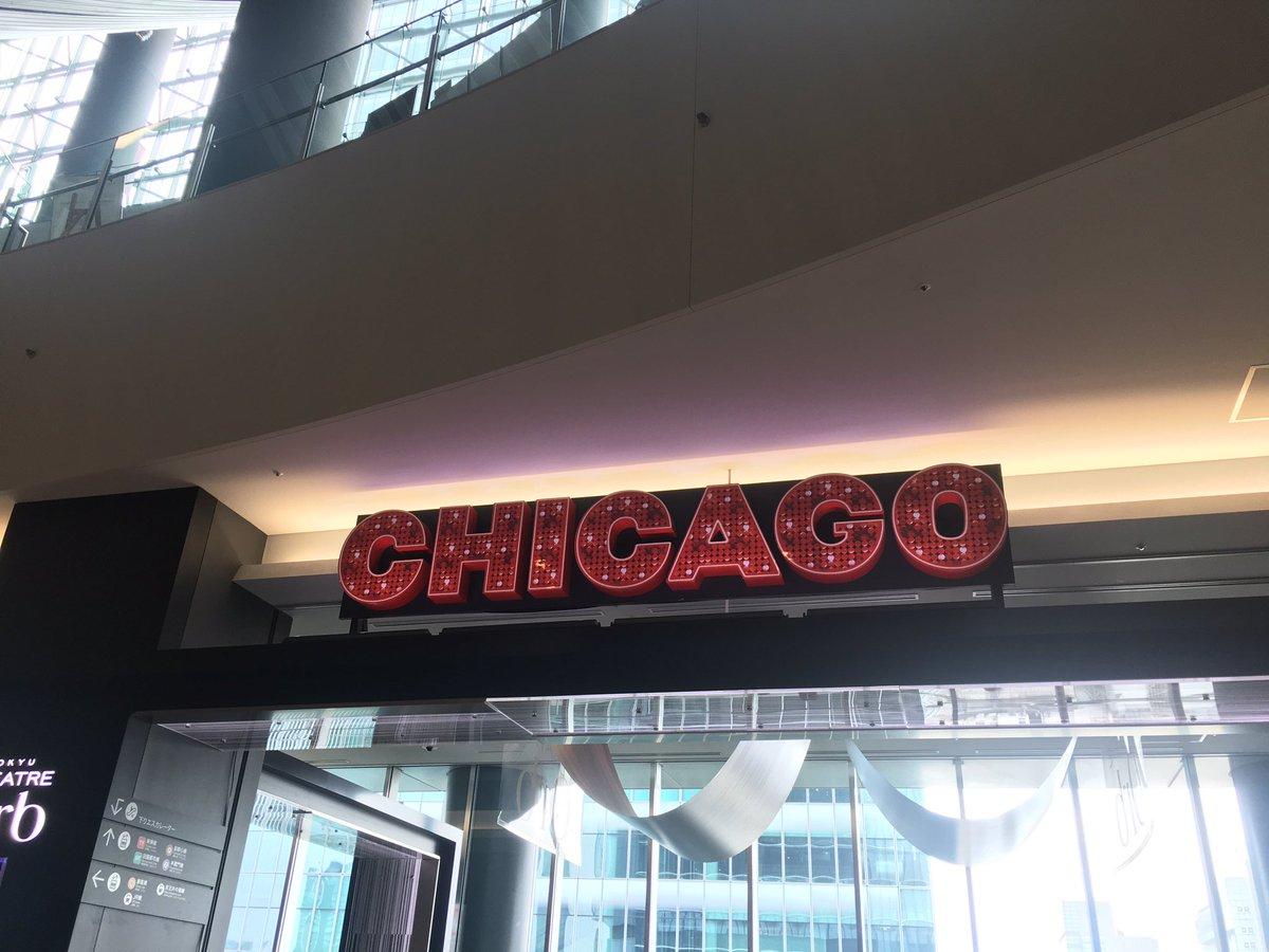 test ツイッターメディア - 今から米倉涼子満喫します(*´ω`*)  #米倉涼子 #CHICAGO https://t.co/u9EswjGO5j