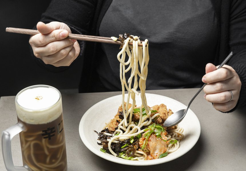 test Twitter Media - Udon noodles served in a beer glass? Yes, you read that right. That's what's on the menu at an ambitious new eatery (via @Broadsheet_Melb): https://t.co/dOXN0h2Otl https://t.co/EQ22zCjYmf