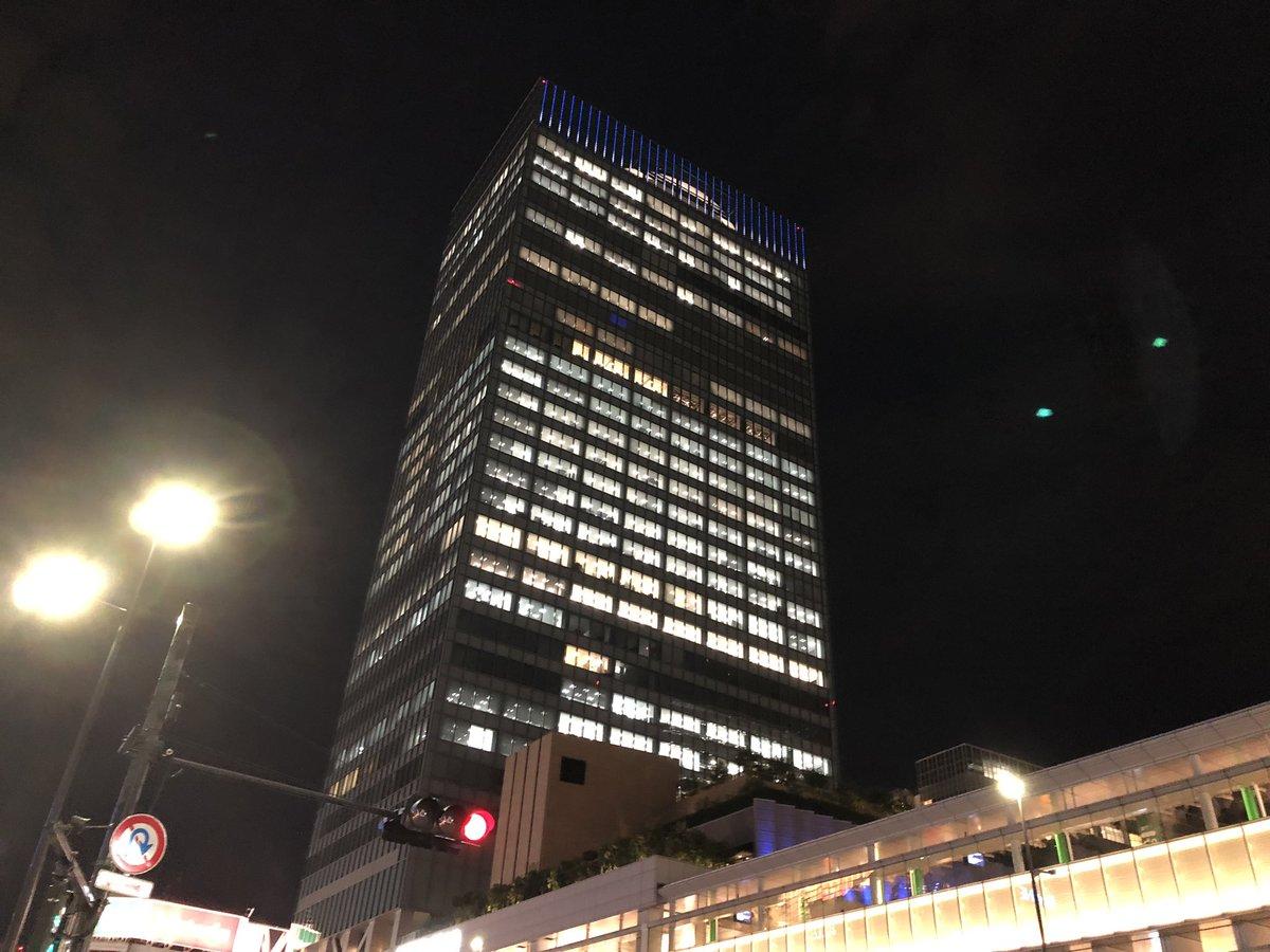 test ツイッターメディア - おはようございます!😊 昨日は1日外で仕事だったから、疲れて爆睡してました(笑)  東京ドームの当落今日ですね🌠 まだご用意されてないフォロワーさんがご用意されますように✨🎫🙏  この前当選前にお参りした2ヶ所の写真です!大阪のパワースポット、サムハラ神社とLINE オフィスビル✨🎫 https://t.co/OYy7X9igQY