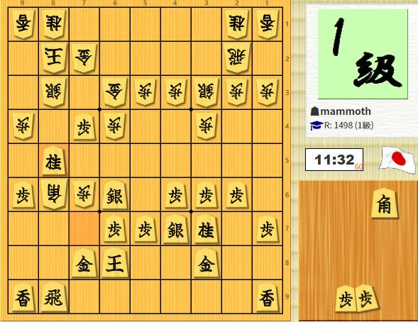 test ツイッターメディア - 反則負けだー! #81dojo #shogi https://t.co/uxH0tu3p27 https://t.co/v3bMeIWqMS