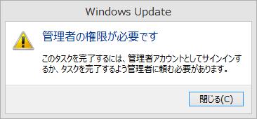 test Twitter Media - Well, Microsoft's, I'm an account that has administrator privileges. #Microsoft #Windows8.1 #WindowsUpdate #自宅へ戻って久しぶりの更新 https://t.co/KXpKm682iD Translated using #MicrosoftFlow