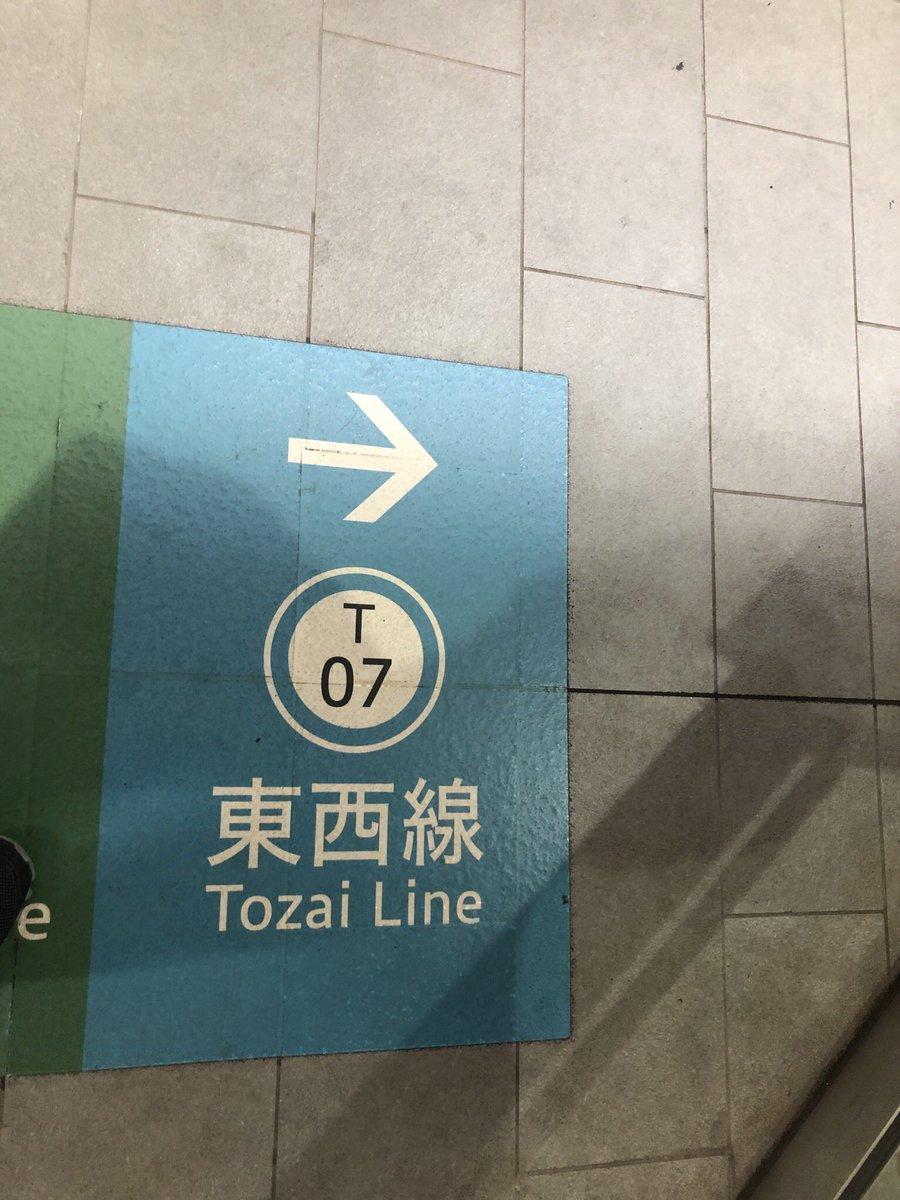 test ツイッターメディア - もうこれ東京メトロやろw https://t.co/zY2zCJXbJl