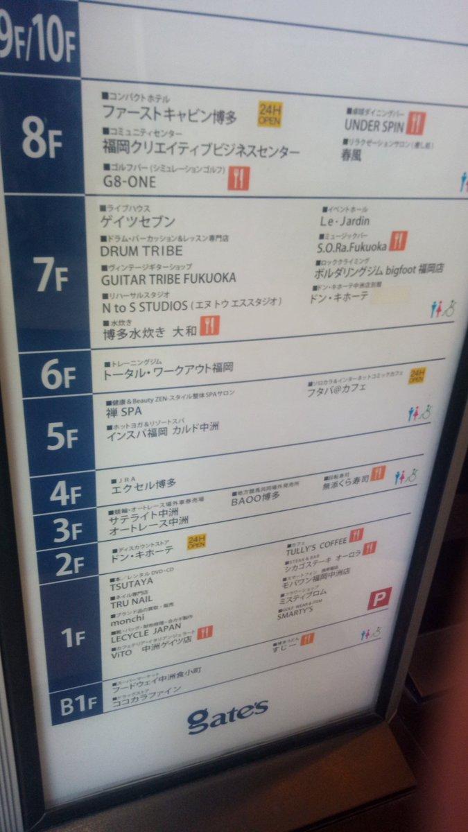 test ツイッターメディア - 2010年10月に吉澤ひとみライブを見にここに来たとおもう。  ライブハウスはどこに行ったのかな? https://t.co/3bsybue2kG