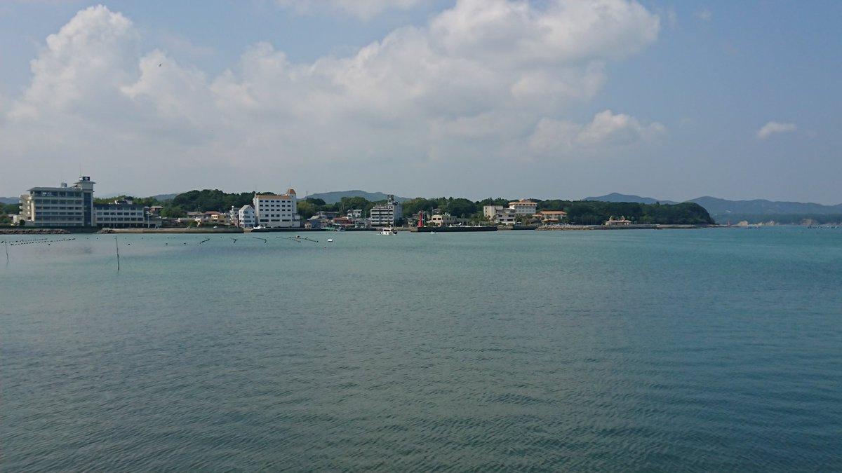 test ツイッターメディア - バスが渡鹿野渡船場を通るので行ってみた。15年ちょい前に「渡鹿野島と言う……な島がある」と聞いて知った島だけど、普通のファミリー層が船に乗って行くのを見てると変わったのかな?と思うけど……。 https://t.co/THj4iz5lGO