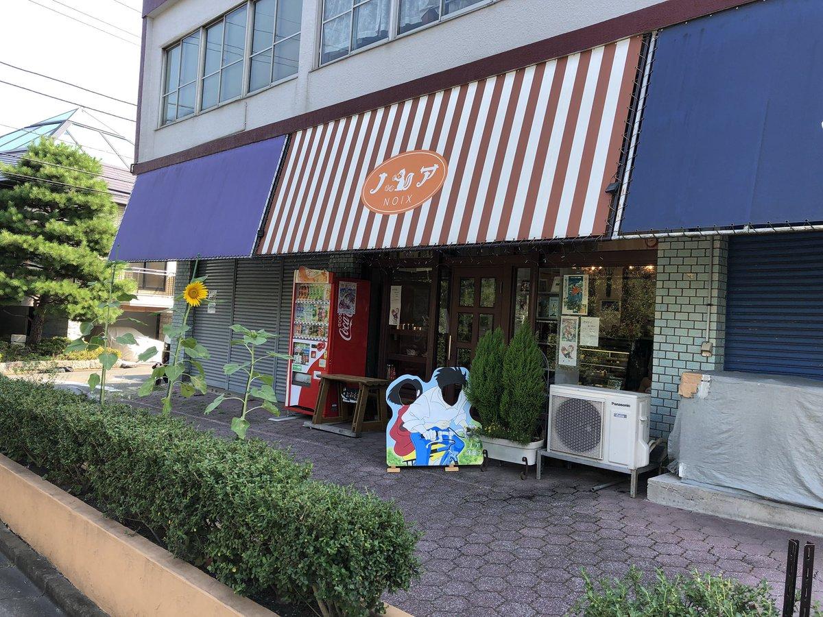 RT @kanrocider: わたてん10話で花ちゃんとみゃー姉がシュークリームを買いに来たお店で休んでました #wataten...