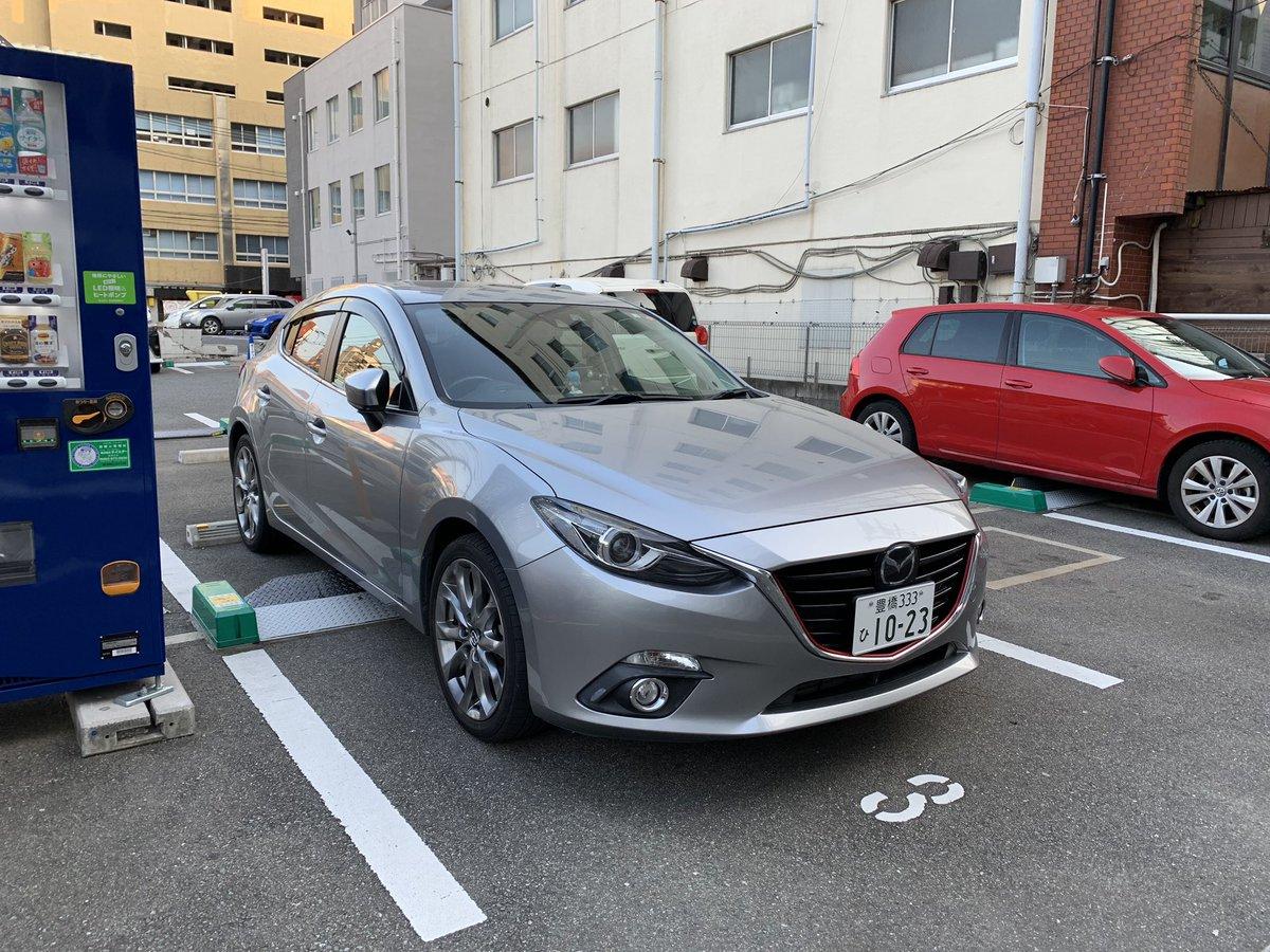 test ツイッターメディア - ありがとう福岡、ありがとうあいきゃん お家に帰ります… https://t.co/TENYBJ7Ofy