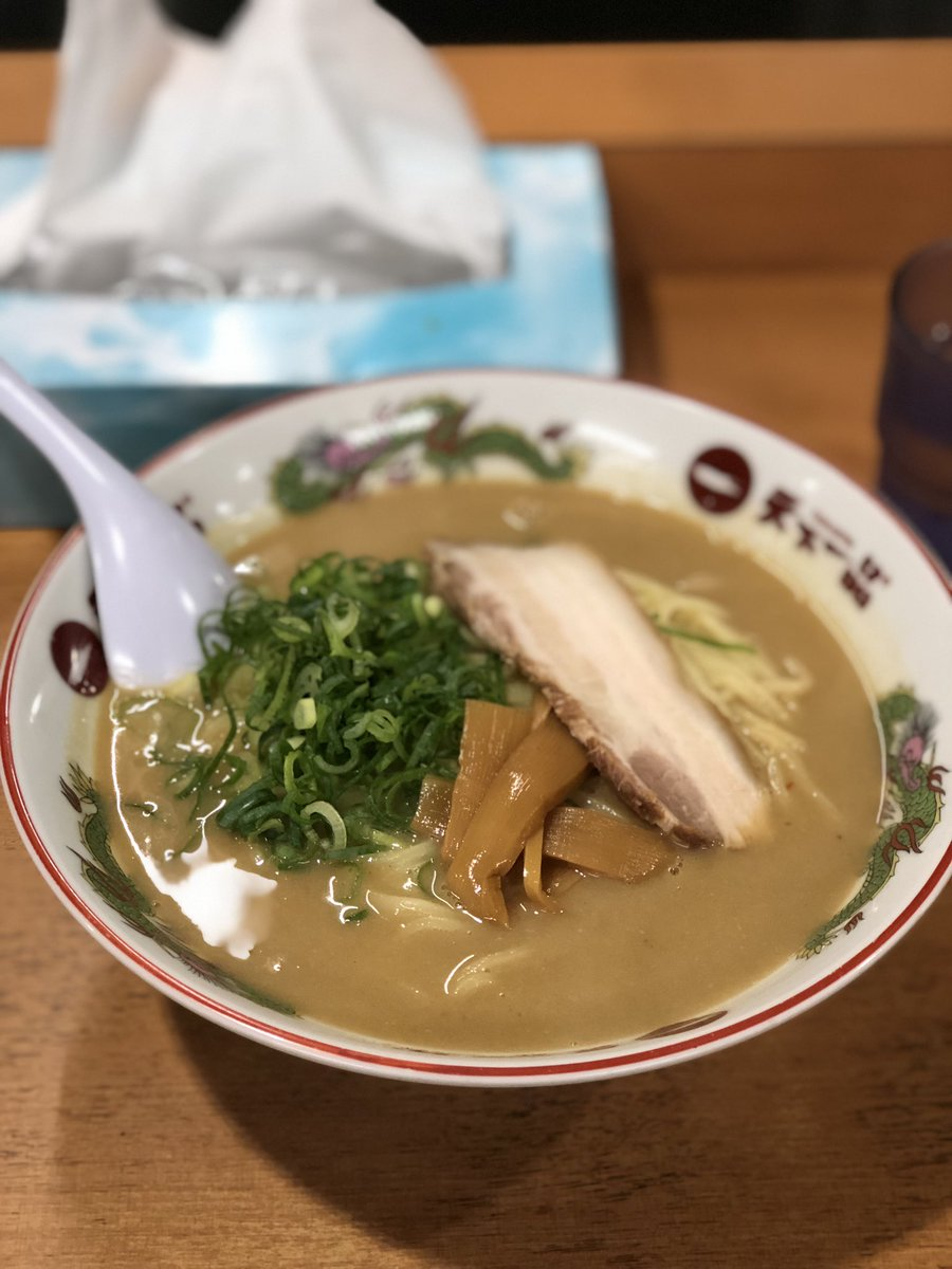 test ツイッターメディア - 晩飯は天下一品( *´艸`) https://t.co/zXYw4LDwkS