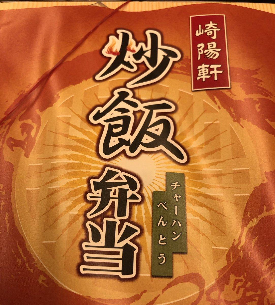 test ツイッターメディア - サマボム出演から新幹線乗車で仙台帰省へ(東京駅で京葉線ホーム→新幹線ホームへのウォーキング含む)。今晩は帰省がてら仙台Hi-Hat「超黒」でファンク中心にスピンします。24時からの出番です♪ https://t.co/2yKYjEm3wd