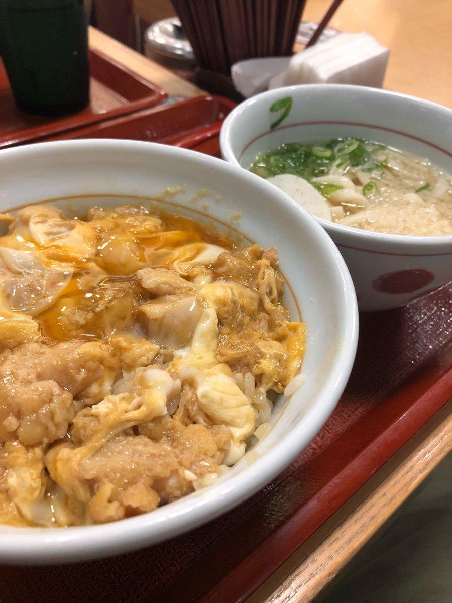 test ツイッターメディア - 京都まで来てなか卯…いや、京都だからこそ!福岡で食べられない学生時代の懐かしい味を! (@ なか卯 京都八条口店 in Kyoto, 京都府) https://t.co/MM4RxRD88B https://t.co/wX4ed2Pvrc